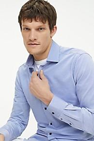 타미 힐피거 드레스 셔츠 Tommy Hilfiger Cotton Poplin Slim Fit Dress Shirt,INDIGO BLUE